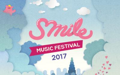 2017  SMF 참가자 모집