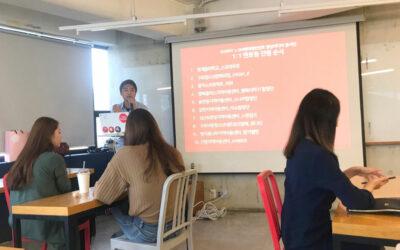 써니영상봉사단 제작영상 피드백