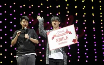 2016 SMile Music Festival 시상식