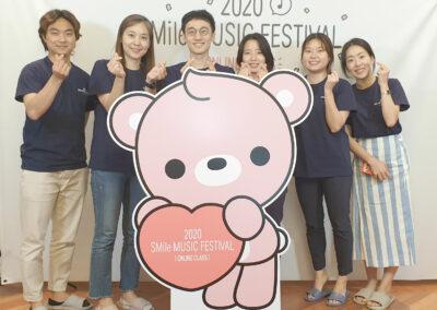 2020 SMF 영상 서포터즈 오리엔테이션