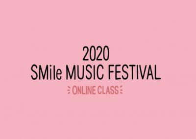 2020 SMF Teaser 3. '하이라이트 영상'