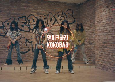 2020 SMF 개별영상 '댄시크하지'