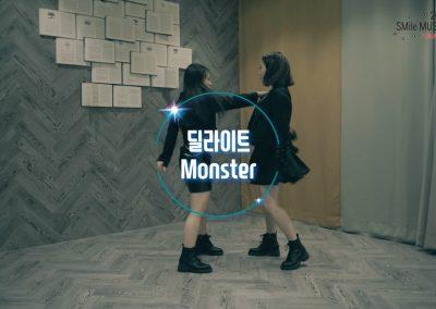 2020 SMF 개별영상 '딜라이트'